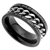 Spirit & Truth, 1 Timothy 6:6-16, Man of God, Inset Chain, Men's Ring, Stainless Steel, Black, Sizes 8-12