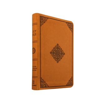 ESV Value Compact Bible, TruTone, Goldenrod, Ornament Design