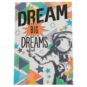 Renewing Minds, Dream Big Dreams Motivational Poster, 13 x 19 inches