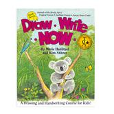 Draw Write Now Book 7