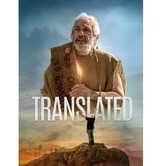Translated, DVD