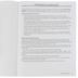 Memoria Press, Exploring the History of Medicine Supplemental Student Book, Paperback, Grades 5-8