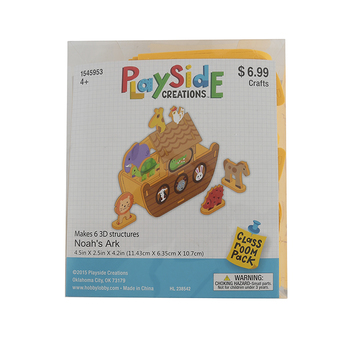 Playside Creations, 3D Foam Noah's Ark Kit, Classroom Pack, Ages 4 and up