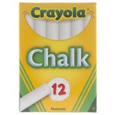 Crayola, White Chalk Sticks, 12 count box