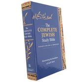 CJB The Complete Jewish Study Bible, Hardcover