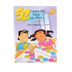RoseKidz, 52 Games That Teach the Bible, Reproducible, 64 Pages, Ages 4-12