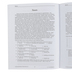 Teacher Created Resources, U.S. Government Reproducible Workbook, 32 Pages, Grades 6-9