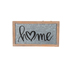 Home Wood Framed Metal Wall Decor, Wood and Metal, Silver, 7 x 13 inches