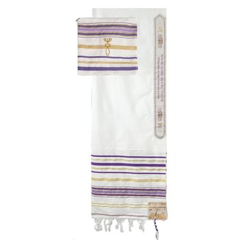 Holy Land Gifts, Purple Prayer Shawl and Bag, Acrylic, 72 x 23 inches