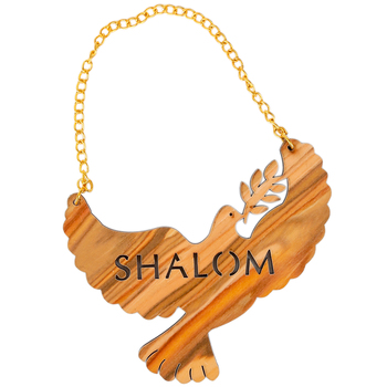 Holy Land Gifts, Olive Wood Dove Ornament, Wood, Brown, 4 1/2 x 4 Inches
