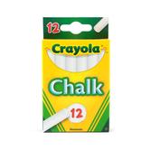 Crayola Chalk, White, Box of 12