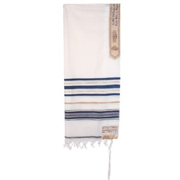 Holy Land Gifts, Yehuda Tallit, White and Blue, 72 inches